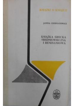 Książka grecka średniowieczna i renesansowa