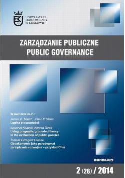 Zarządzanie Publiczne 2(28)/2014