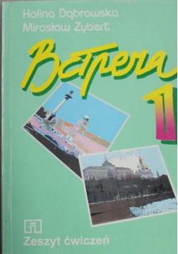 BcTpera 1 Zeszyt ćwiczeń do podręcznika języka rosyjskeigo