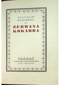 Zerwana Kokarda