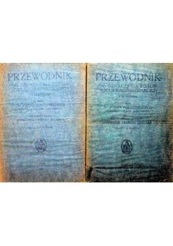 Przewodnik do oznaczania roślin w Polsce dziko rosnących 2 tomy 1936 r.