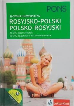 Słownik uniwersalny rosyjsko  polski /  polsko  rosyjs