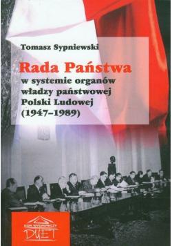 Rada Państwa w systemie organów władzy państwowej Polski Ludowej
