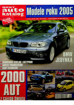Nowy auto katalog Modele na rok 2005
