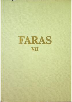 Faras VII Motywy dekoracyjne ornamenty i wzory na malowidłach ściennych w Faras