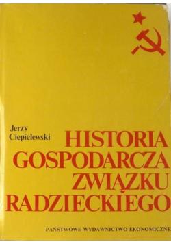 Historia gospodarcza Związku Radzieckiego