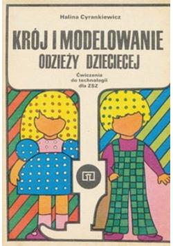 Krój i modelowanie odzieży dziecięcej