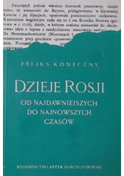 Dzieje Rosji reprint z 1921 r