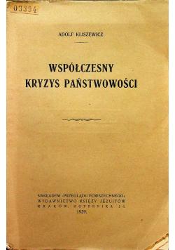 Współczesny kryzys państwowości 1929 r