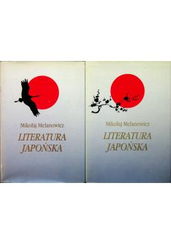 Literatura Japońska 2 tomy