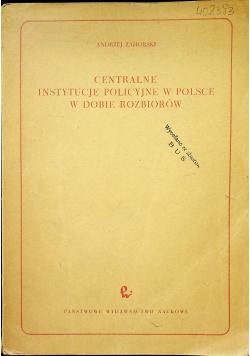 Centralne instytucje policyjne w Polsce w dobie rozbiorów