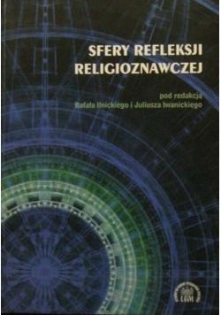 Sfery refleksji religioznawczej