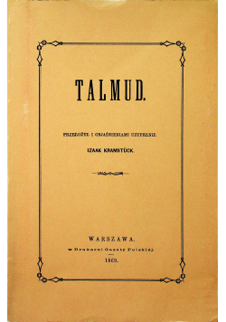 Talmud reprint z 1869 r
