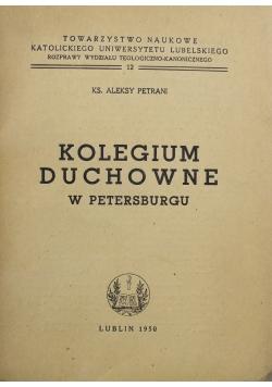 Kolegium Duchowne w Petersburgu 1950 r.