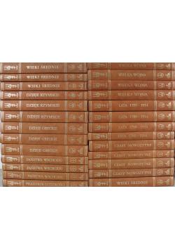 Wielka Historja Powszechna 26 tomów