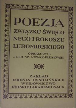 Poezja Związku Święconego i Rokoszu Lubomirskiego