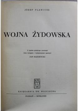 Wojna Żydowska