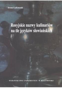 Rosyjskie nazwy kulinariów na tle języków słowiańskich