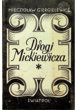 Drogi Mickiewicza 1945 r.