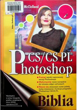 Photoshop CS / CS PL