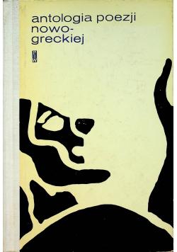 Antologia poezji nowogreckiej