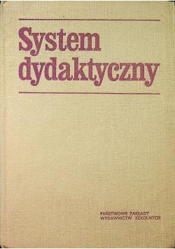 System dydaktyczny