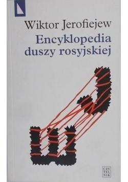Encyklopedia duszy rosyjskiej