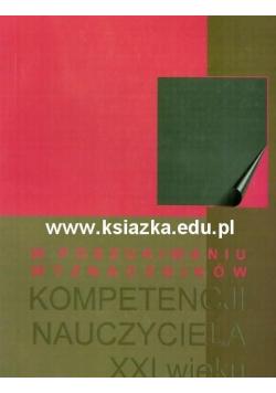 W poszukiwaniu wyznaczników kompetencji nauczyciela XXI wieku
