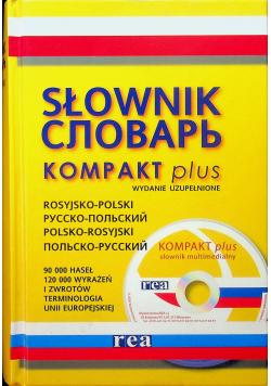 Słownik rosyjsko polski