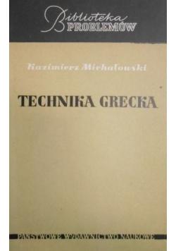 Technika grecka
