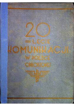 20 lecie komunikacji w Polsce Odrodzonej 1939 r.