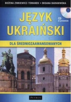 Język ukraiński dla średniozaawansowanych puls CD nowa