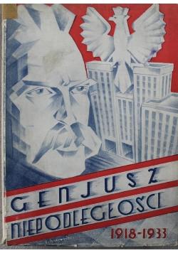 Geniusz Niepodległości 1933 r.