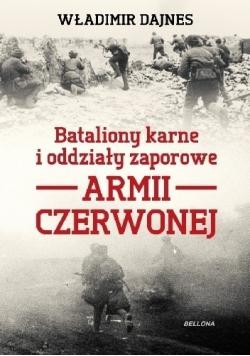 Bataliony karne i oddziały zaporowe Armii Czerwonej