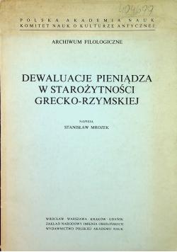 Dewaluacje pieniądza w starożytności grecko rzymskiej