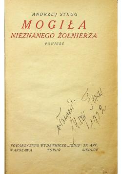 Mogiła nieznanego żołnierza 1923 r