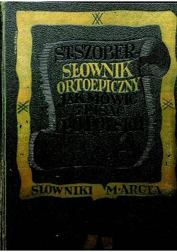 Słownik ortoepiczny jak mówić i pisać po polsku 1937 r.