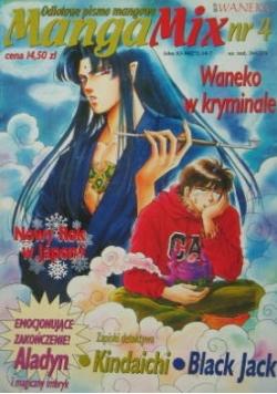 Manga Mix  Nr 4