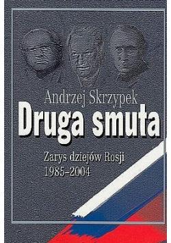 Druga smuta Zarys dziejów Rosji