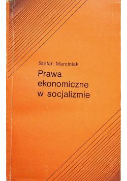 Prawa ekonomiczne w socjalizmie