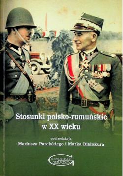 Stosunki polsko rumuńskie w XX wieku