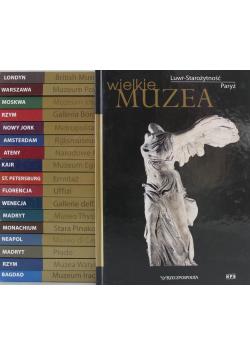 Wielkie Muzea  18 tomów