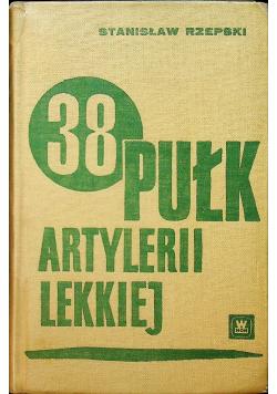 38 Pułk Artylerii Lekkiej