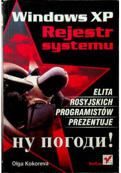 Windows xp rejestr systemu