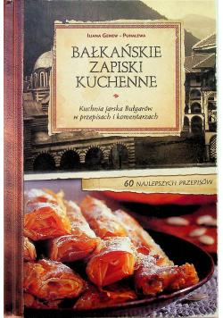 Bałkańskie Zapiski Kuchenne