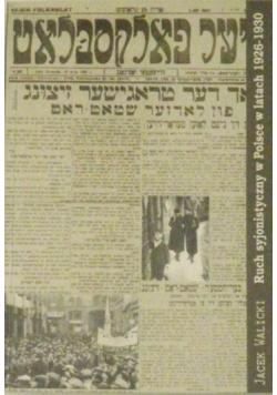 Ruch syjonistyczny w Polsce w latach 1926 1930