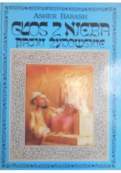 Głos z nieba Bajki żydowskie