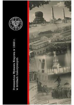 Powszechna Wystawa Krajowa z 1929 r.