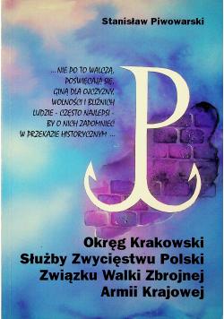 Okręg Krakowski Służby Zwycięstwu Polski Związku Walki Zbrojnej Armii Krajowej