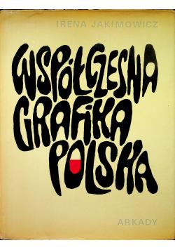 Współczesna grafika Polska